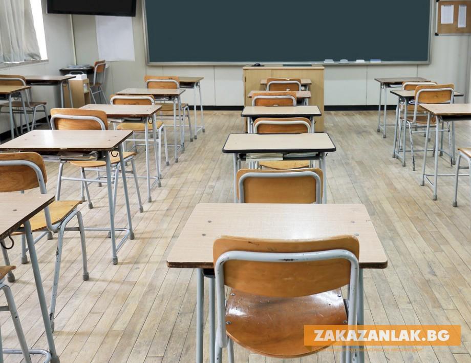 Ученици без маски няма да бъдат допускани в училище