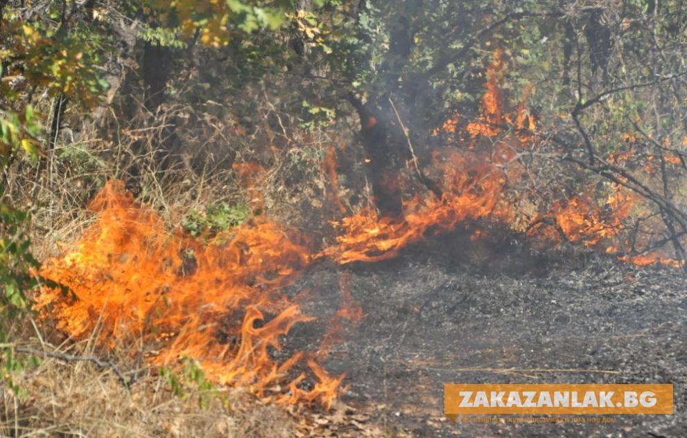 Старозагорска област в списъка с пожароопасни райони
