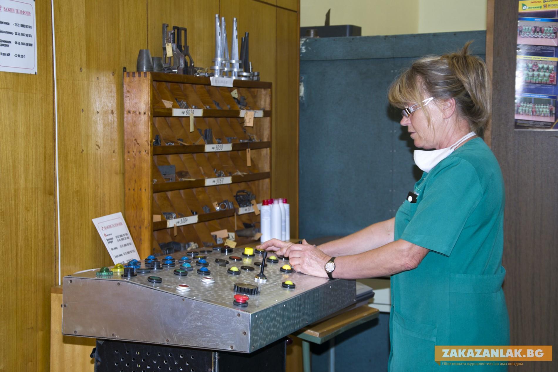 Физичната лаборатория: Контрол на материалите от входа до изхода