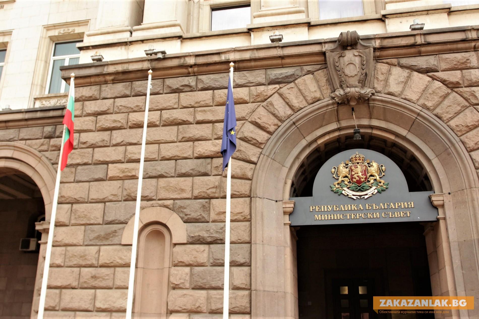 Нова подкрепа за бизнеса предвижда правителството
