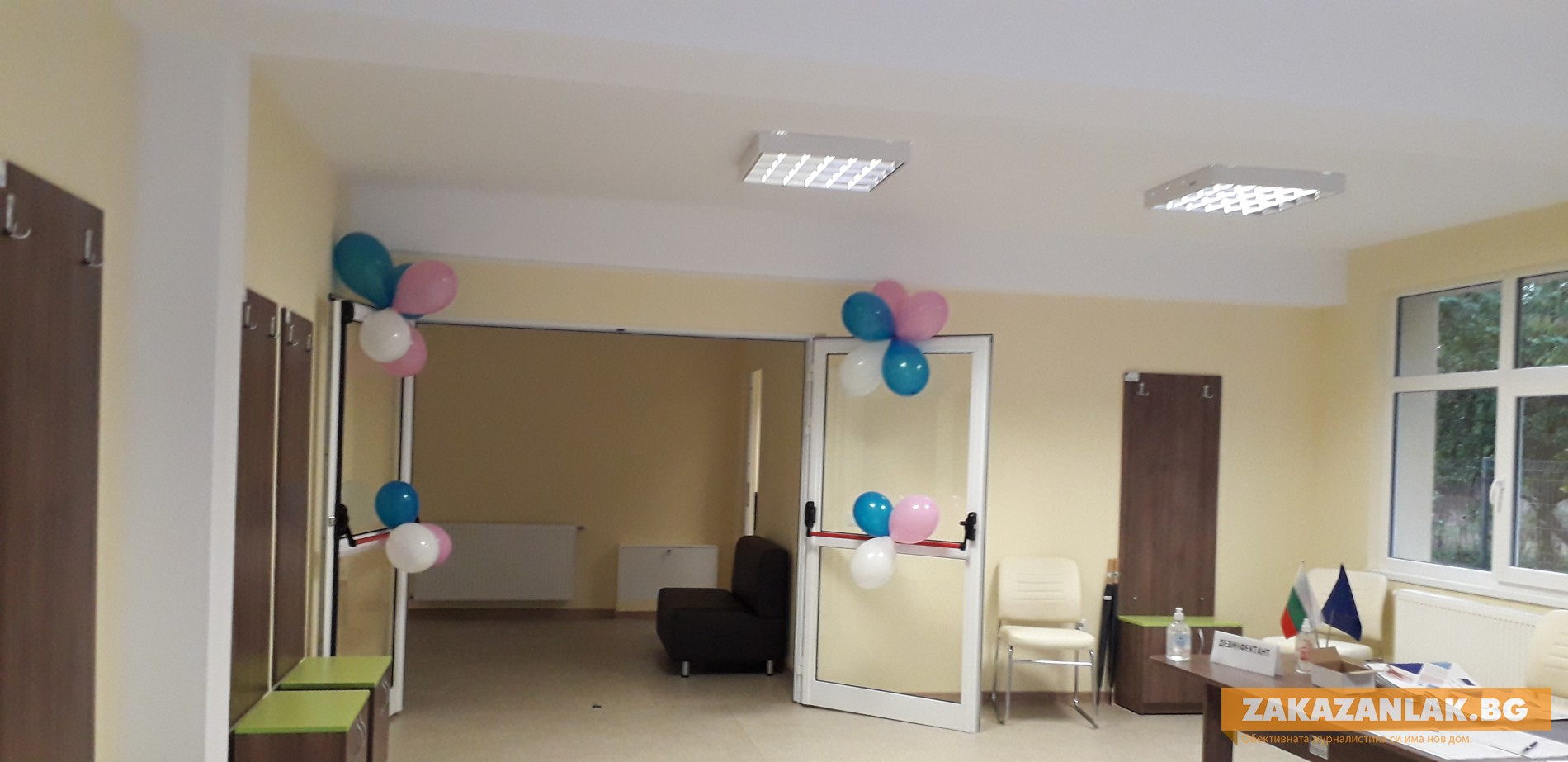 В Казанлък бе открит Дневен център за хора с деменция