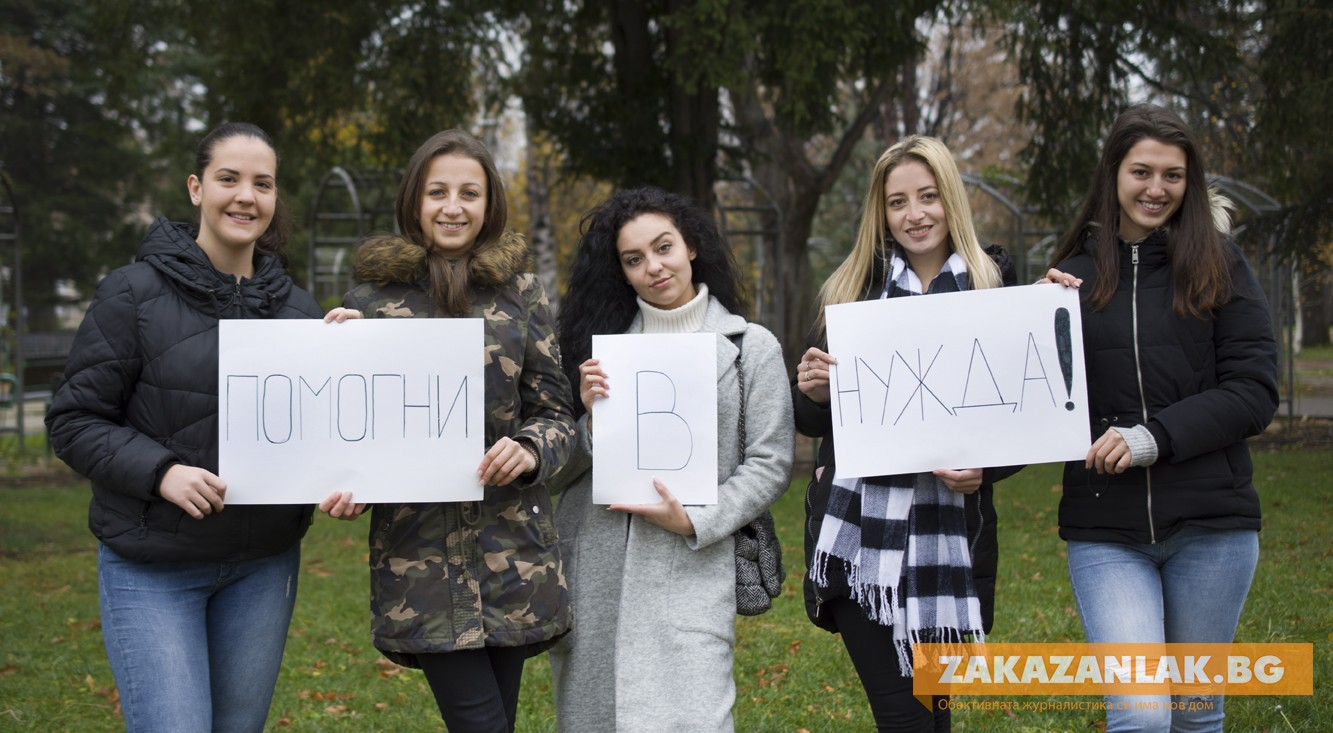 """Екипът на ресторант """"Орешака"""" с благотворителна инициатива"""