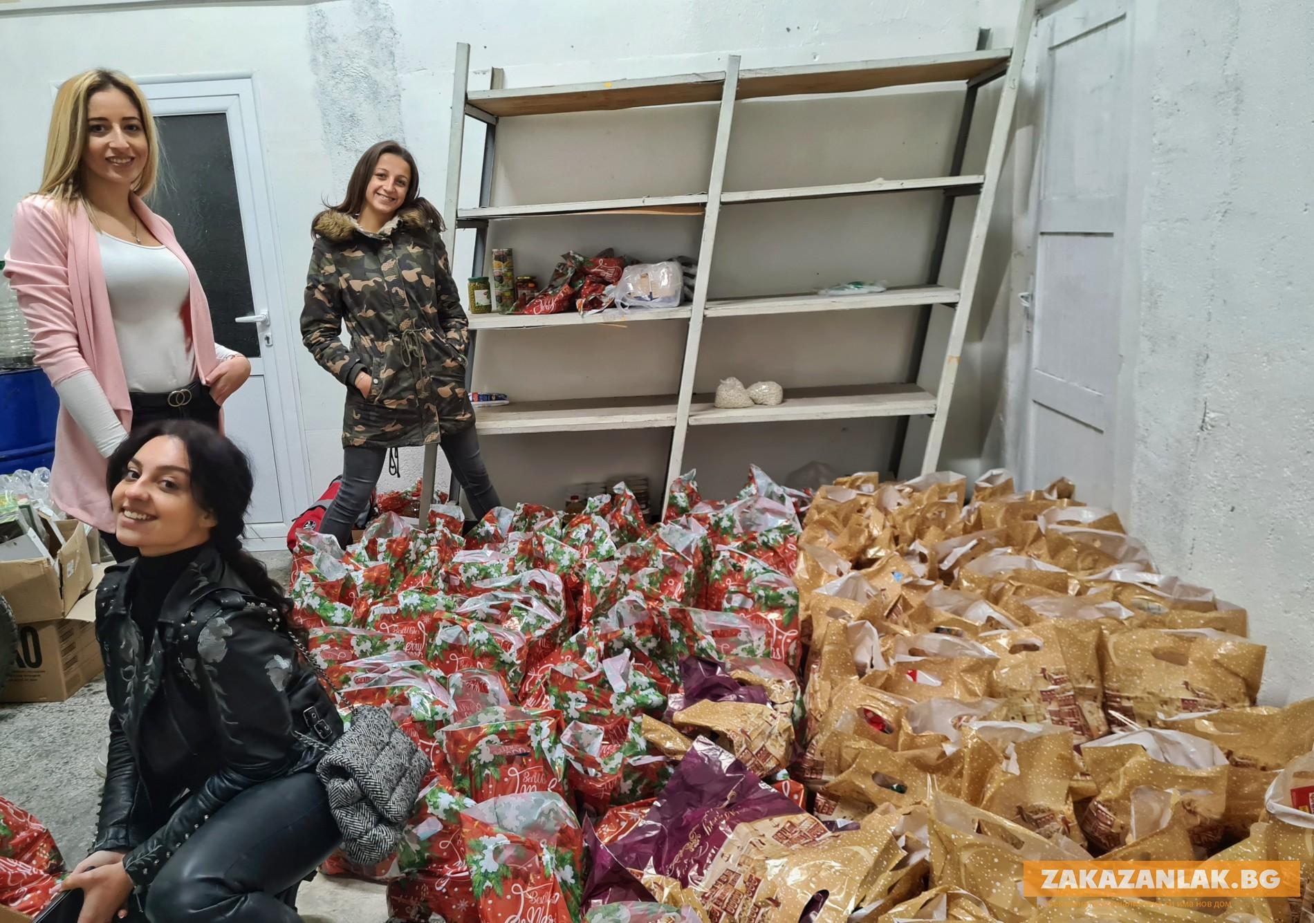 """Над 3500 лева и продукти събраха момичетата в """"Помогни в нужда"""""""