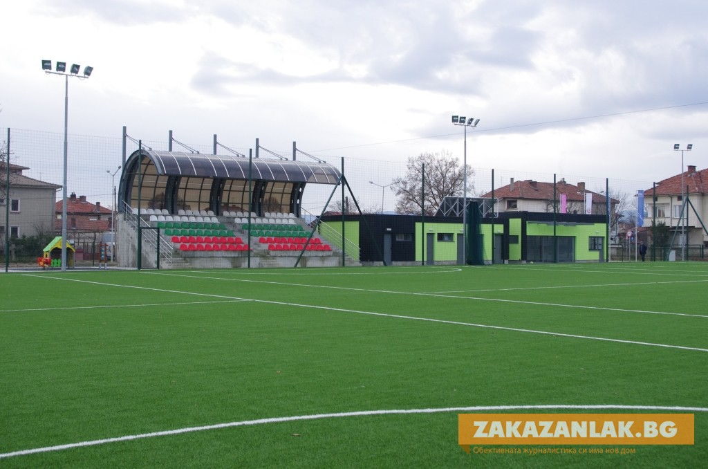 Откриха мини футболен комплекс в Казанлък