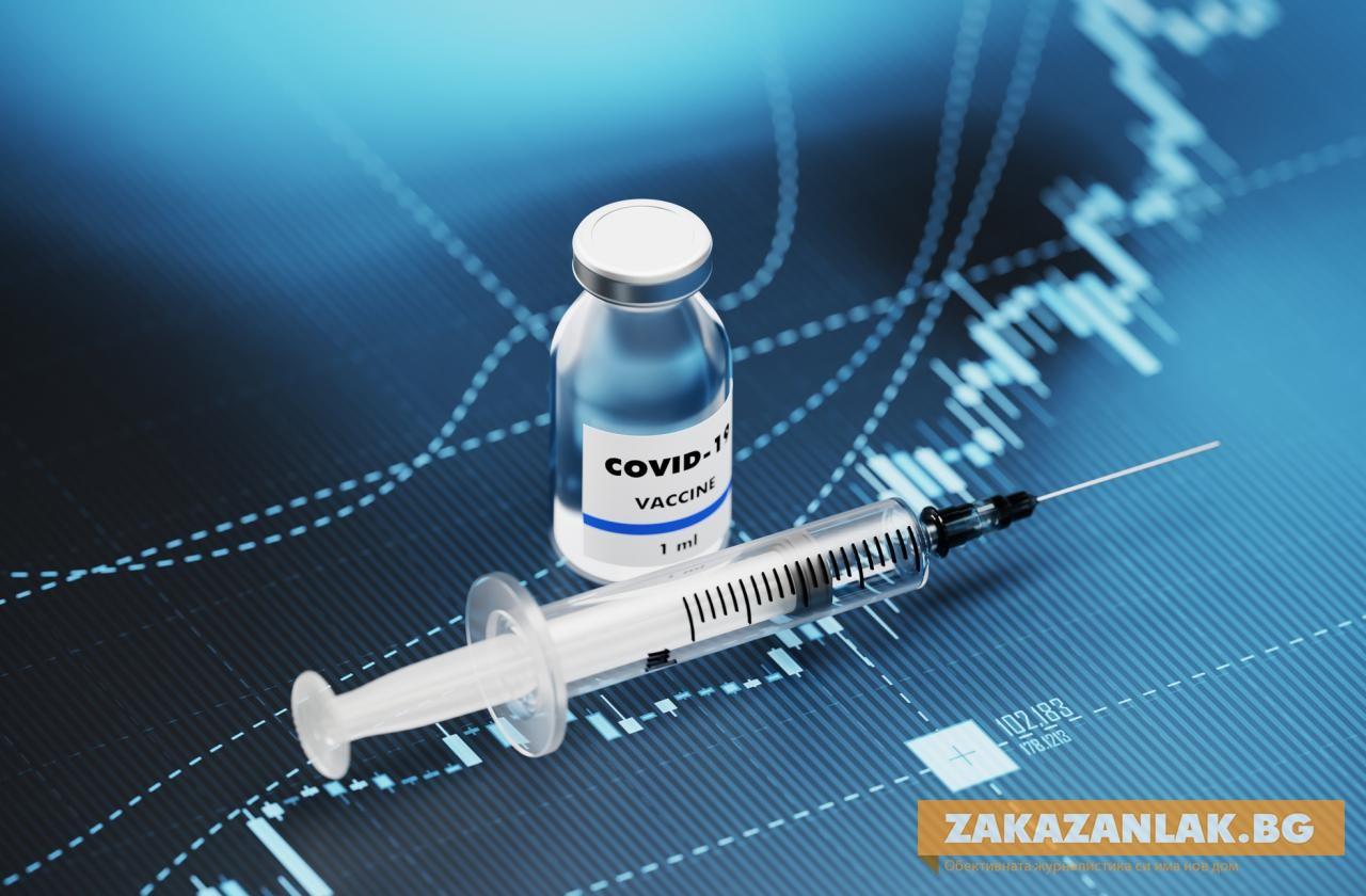 Ще поръчаме допълнително иРНК ваксини срещу КОВИД