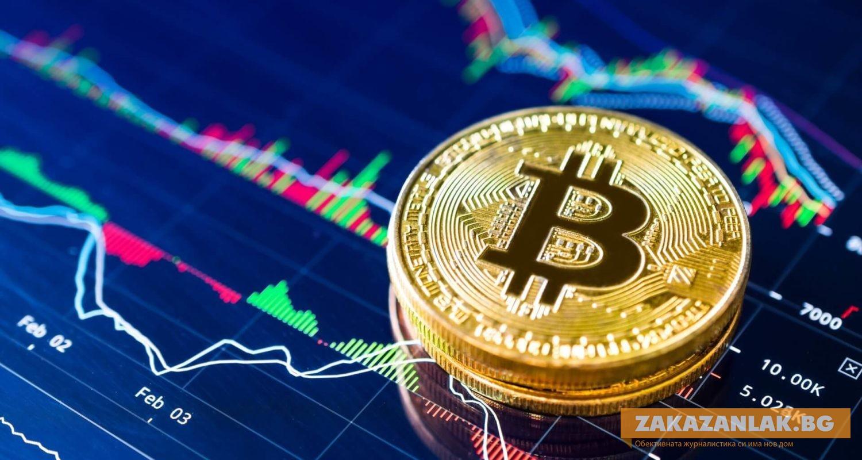 Bitcoin постигна нов рекорд