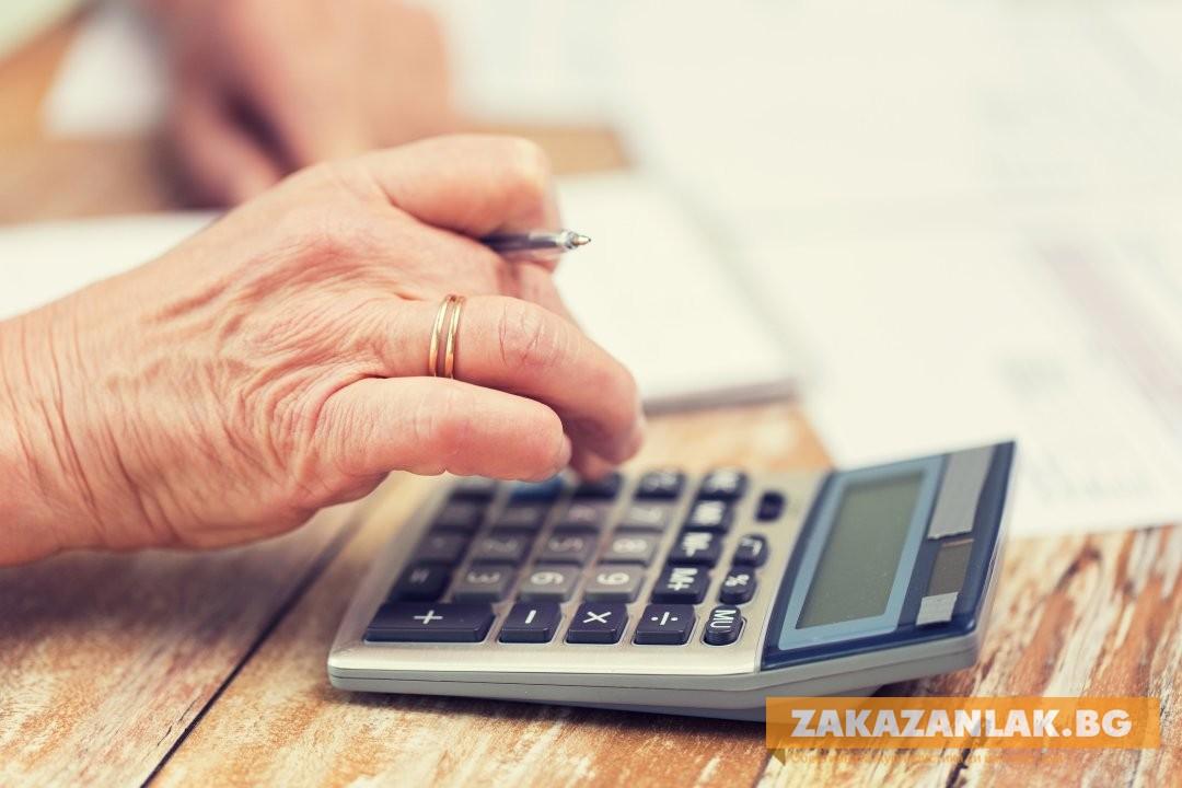 Втората пенсия - по желание еднократно или разсрочено