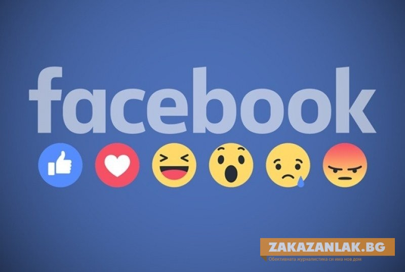 Facebook с нови регулации в България и Унгария
