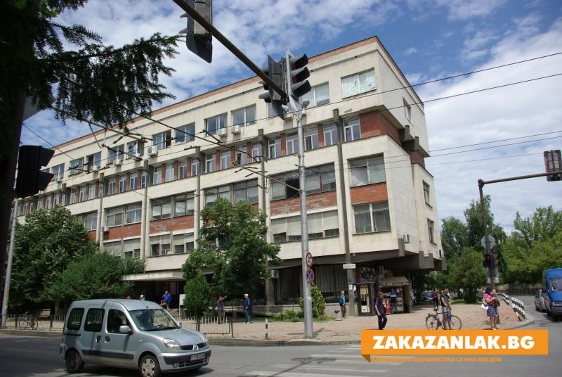 Свободни работни места в община Казанлък към 16 март