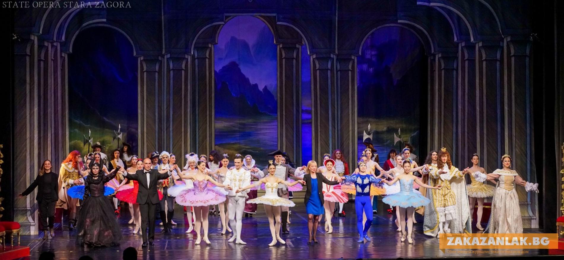 """Международен ден на танца: """"Всичко започва с движение…"""""""