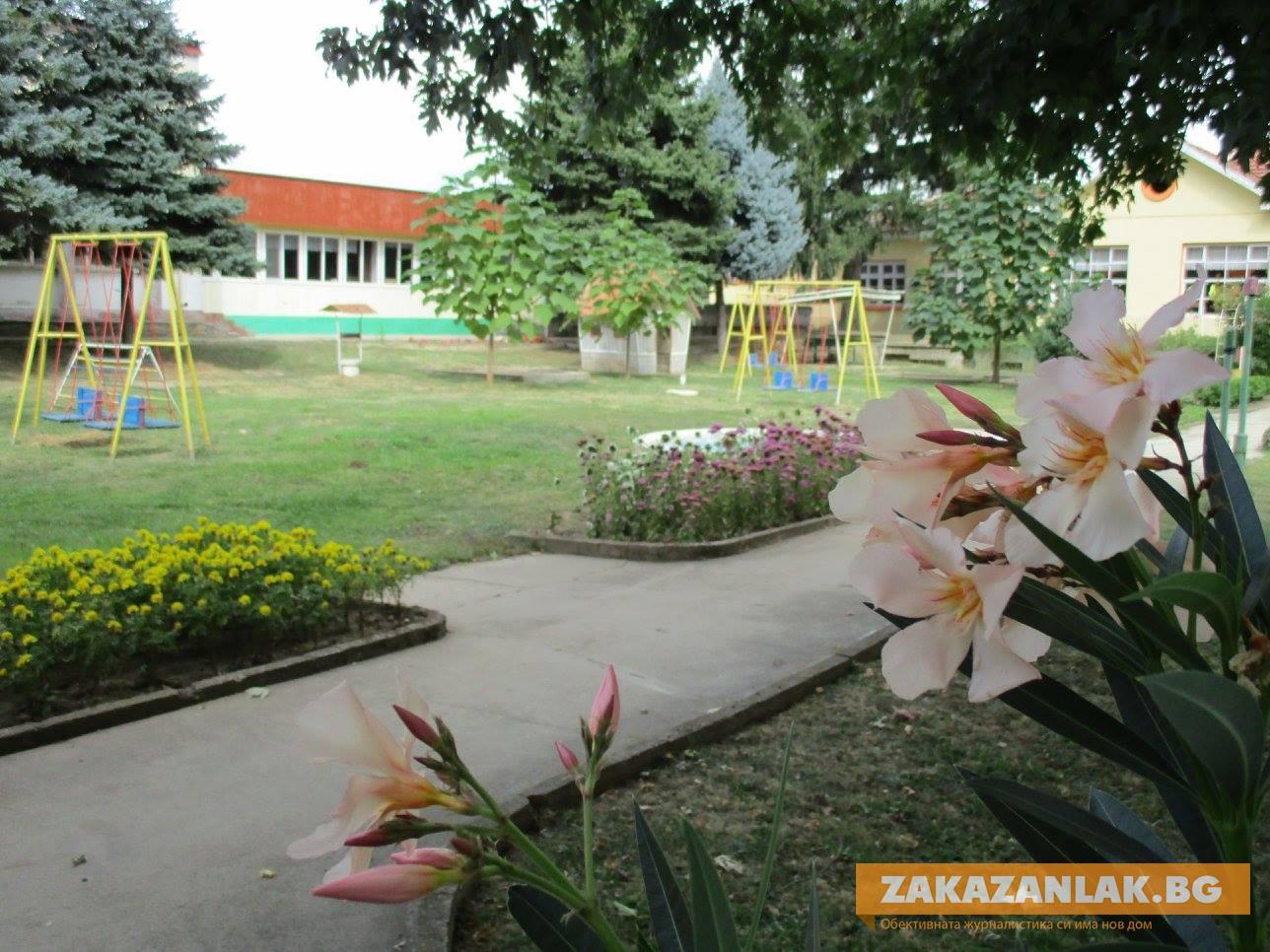 От днес записват в детските ясли и градини на Община Казанлък