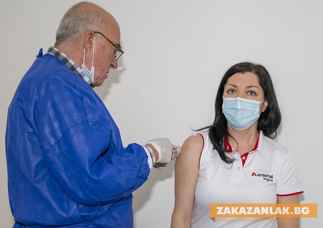 От 12 април започва записване за втория етап на ваксиниране