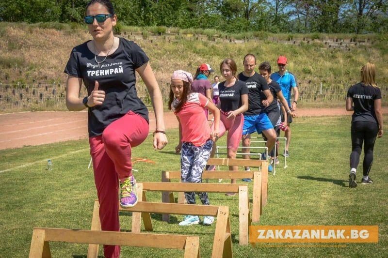 На 17 май празнува българският спорт