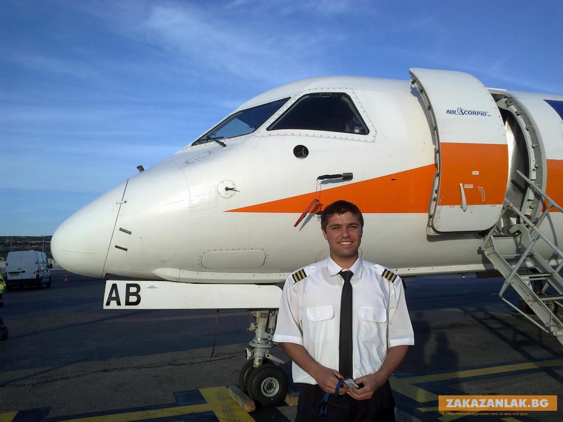 In Memoriam: Данчо полетя завинаги в небесата