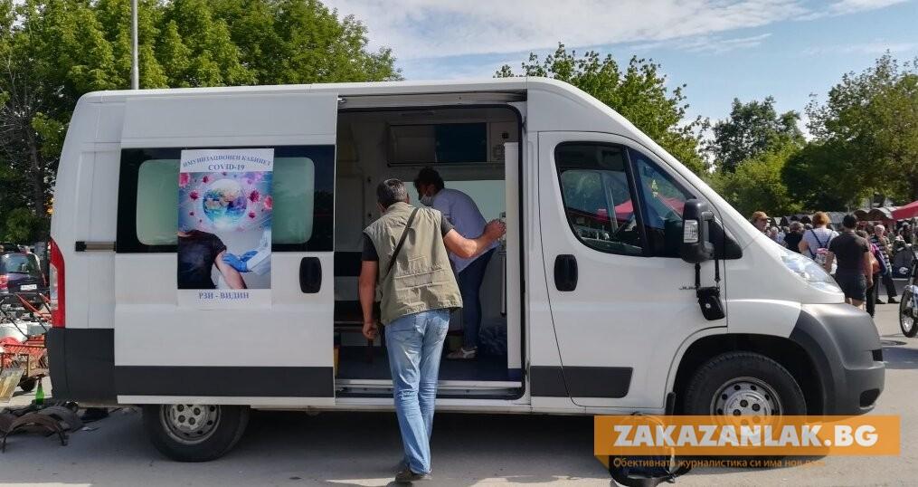 Мобилен ваксинационен кабинет в казанлъшки села
