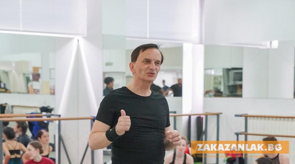 Василий Медведев: Нито един хореограф  не би отказал такава интересна работа