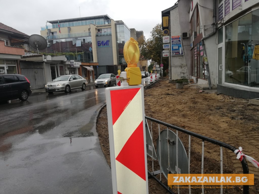 Заради ремонти, затварят пътни участъци в Казанлък